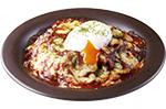 牛肉のドリア〜半熟卵のせ〜