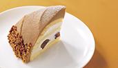 マロンズコット〜渋皮栗のケーキ〜