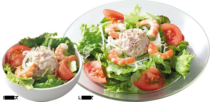 小海老とツナディップのサラダ