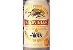 ビール(キリン一番搾り)350ml