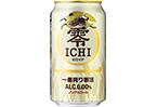 キリン零ICHI(ノンアルコール)